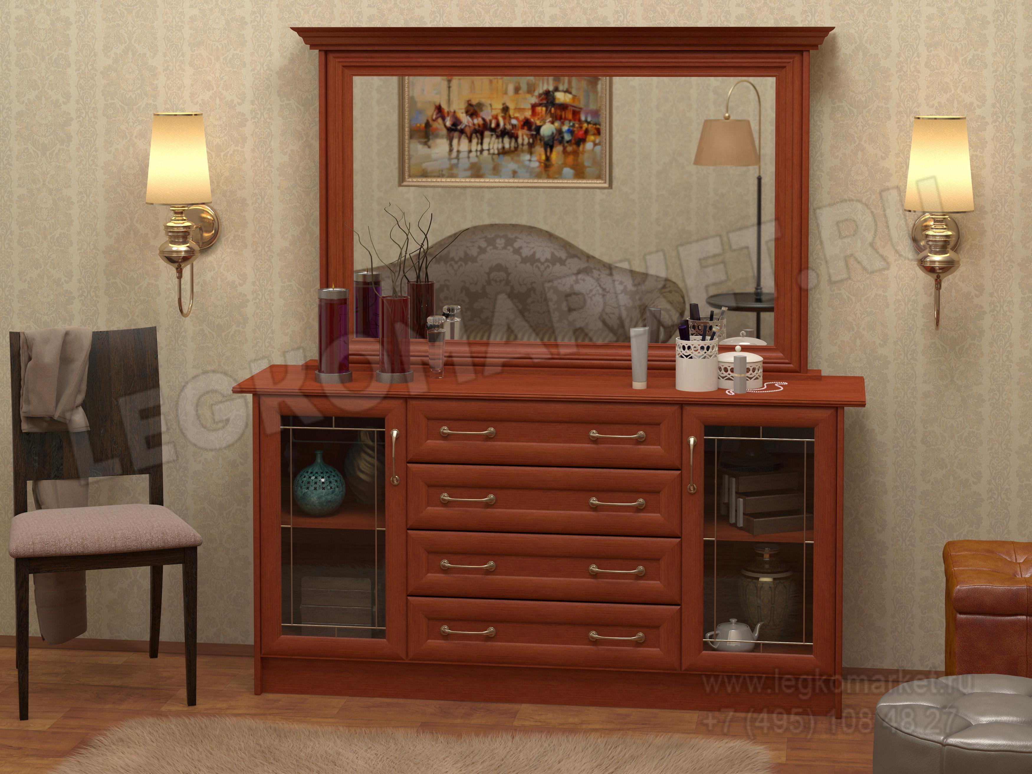 Мебель Для Гостиной Хельга В Москве